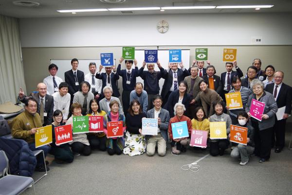 NPO・企業・行政が一緒に学びました! <br>[SDGs基礎講座]SDGsでさがみはらの未来を考える