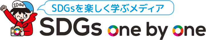 SDGs one by one – SDGsを楽しく学ぶメディアサイト by 相模原市