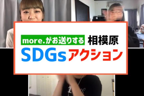 【 SDGs動画 】コロナ対策ルーティン間違い探し!