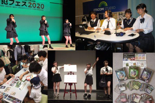 学生によるSDGsの取り組み!エンターテインメントの力でSDGsゴールに挑む!