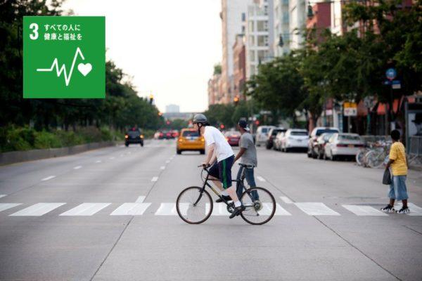 交通事故をゼロに!SDGsゴール3「すべての人に健康と福祉を」<br>【株式会社セルクル】