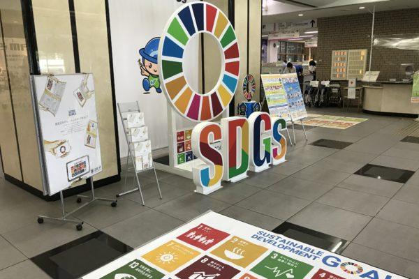SDGs展示のご紹介!巨大カラーホイールなど♪ <br>【 相模原市役所本庁舎ロビー 】