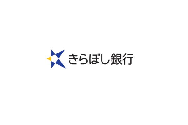 株式会社 きらぼし銀行