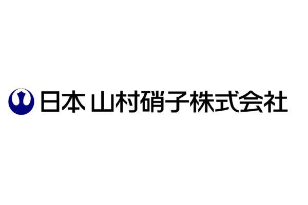 日本山村硝子 株式会社 東京工場