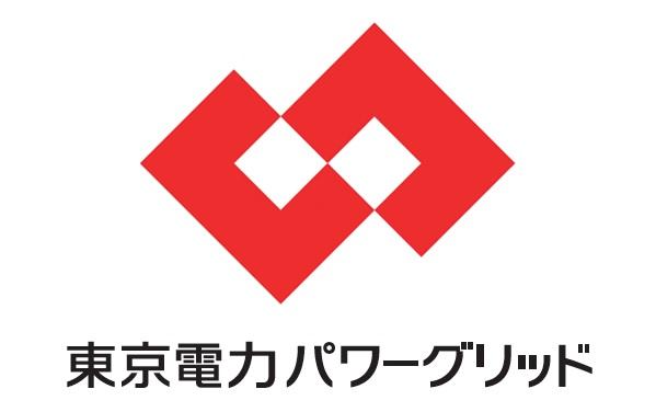 東京電力パワーグリッド 株式会社 相模原支社