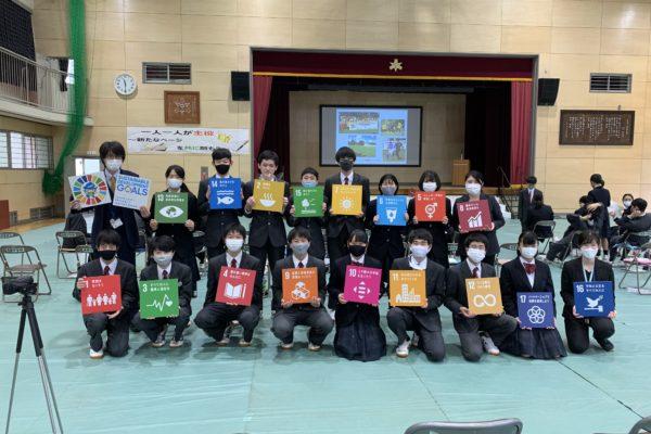 中学生が学園祭でSDGsを発信!<br>「ぼくたちはどう生きるか ~SDGsを通して~」