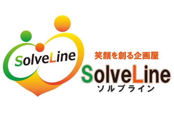 SolveLine