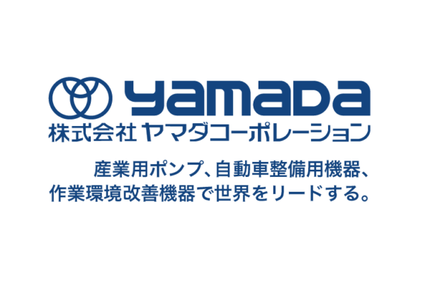 株式会社 ヤマダコーポレーション