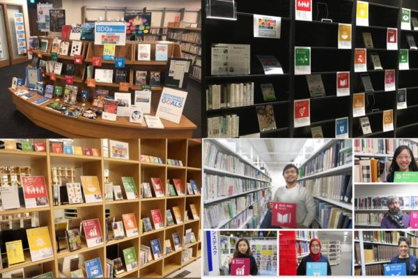 図書館はSDGsにおいて大きな役割を担っている!~身近な図書館とSDGs~<br>【 国連広報センター 】