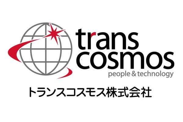 トランスコスモス 株式会社