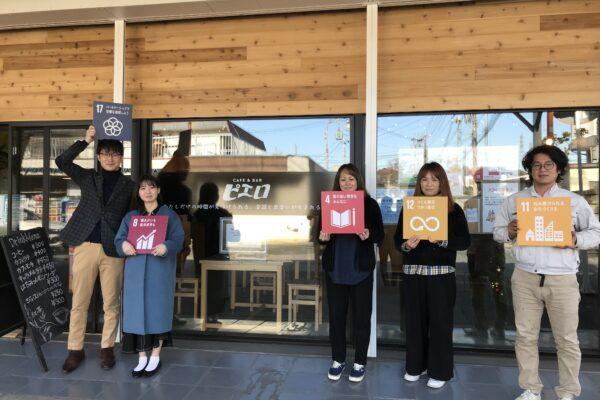 SDGsの力で商店街と地域に賑わいを!<br>【 飯塚塗研(株) 】
