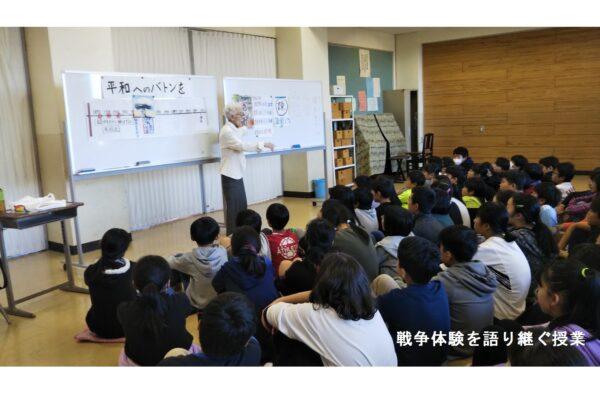 湘北退職女性教職員の会