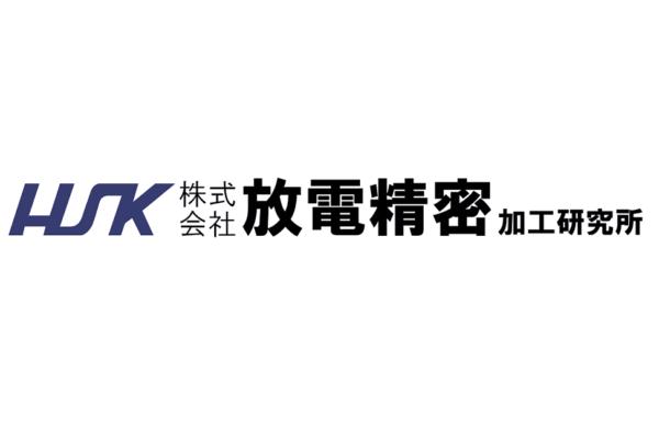 株式会社 放電精密加工研究所