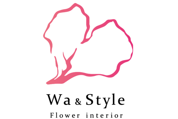 Wa&Styleフラワーインテリア