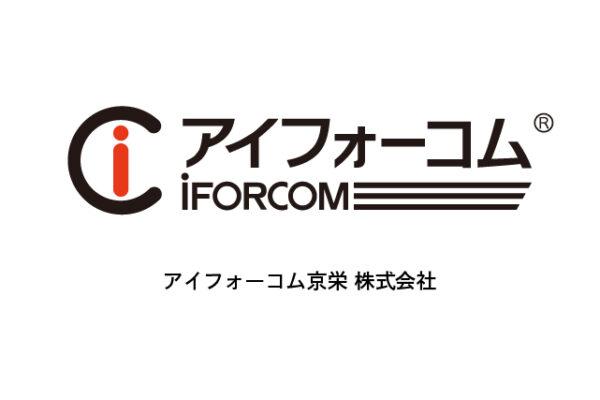 アイフォーコム京栄株式会社