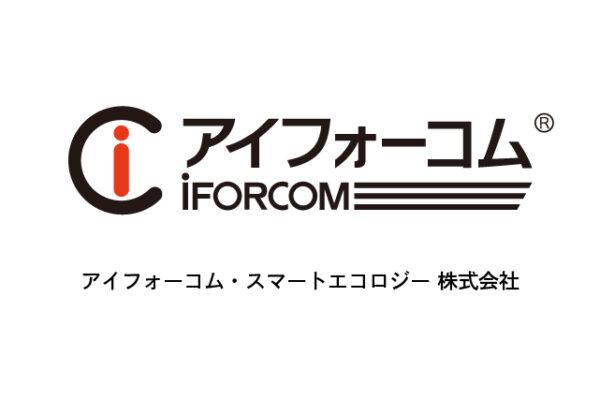 アイフォーコム・スマートエコロジー株式会社