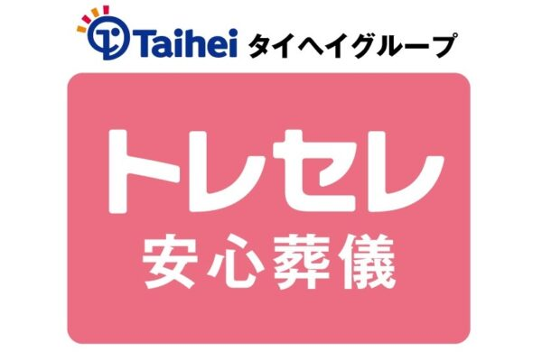 株式会社 トレセレ