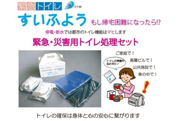 日本化工機材株式会社